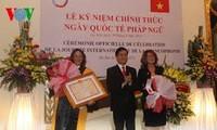 越南代表法语国家参加2015年法语国际日