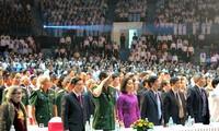 岘港市解放40周年纪念大会举行