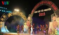 2015年越南民歌节西原地区赛区比赛开幕