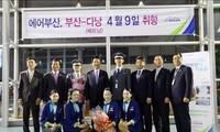 韩国釜山航空公司开通到越南岘港航班