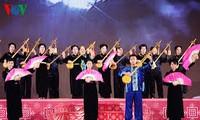 """""""祖国旋律""""艺术联欢活动在胡志明市举行"""