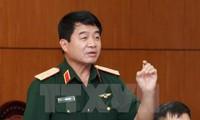 越南出席第四届莫斯科国际安全会议
