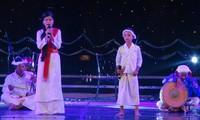 南部地区越南民歌节开幕