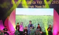 南部地区第六次越南民歌节闭幕