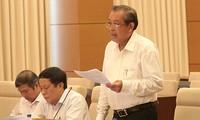 越南国会常务委员会第38次会议闭幕