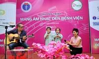喜迎6.1国际儿童节  将音乐送至医院