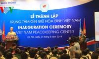 越南维和中心开工建设