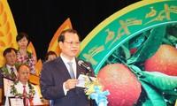 2014年越南农产品表彰会