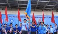 富安省团省委将举行2015年绿色夏天志愿者活动