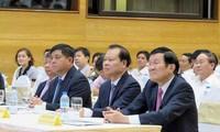 张晋创出席计划投资统计部门爱国竞赛大会