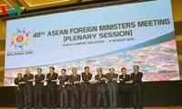 第48届东盟外长会议开幕