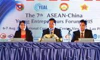 越南参加东盟-中国第七次青年企业论坛