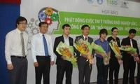提高越南青年企业家的革新创新意识