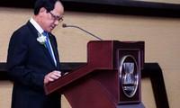东盟成立48周年纪念活动