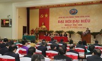 2015至2020年任期越共中央办公厅党员代表大会举行