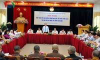 越南祖国阵线中央委员会对宗教组织为立法活动作出的贡献予以肯定
