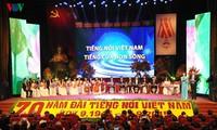 越南之声广播电台举行建台70周年庆典