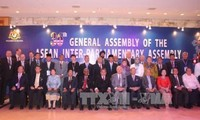 越南呼吁AIPA加强协助建设东盟共同体