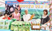 越南西北地区推动农业联动与发展