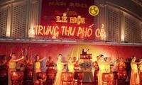 越南规模最大的中秋提灯赏月节在平顺省举行