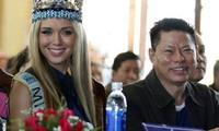 越裔美国人黄侨跻身美国400大富豪