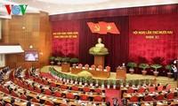 越共十一届十二中全会闭幕式新闻公报
