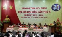 越南多个地方举行党代会并选举新一届党委