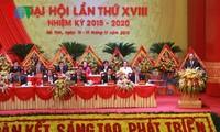 越共领导人出席指导河静省党代会