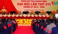 越南多个省市举行2015至2020年任期党代会