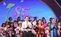 越南妇女为社会做贡献