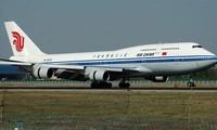 中国将开通直飞古巴航班