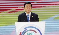 张晋创出席亚太经合组织工商领导人峰会