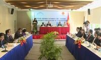 法语国家议会大会亚太地区第七次会议开幕