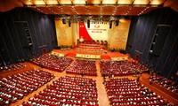 """""""越南国会70年形成与发展""""研讨会在河内举行"""
