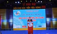 2015年消费促进展销会在胡志明市举行
