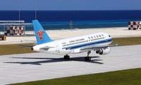中国在越南长沙群岛非法建设的机场跑道上进行试飞加剧了地区紧张局势