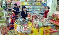 越南一月消费物价指数与上个月基本持平