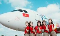 越南河内至中国台湾台北航班开通