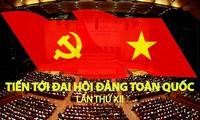 越南人民高度评价新一届中央委员会选举结果