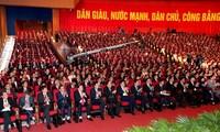 越南人民相信越共十二届中央委员会委员德才兼备能带领国家向前发展