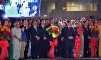 2016丙申春节花街活动在越南多个省市举行