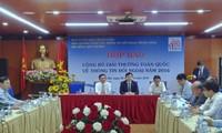 2016年越南全国对外新闻奖新设对外宣传书籍项目