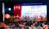 陈大光:力争将法院学院建设成为高质量培训中心