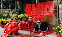 """越南民族学博物馆举行""""探索越南春节""""活动"""