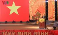 陈大光出席宁平省重新建省25周年纪念大会