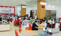 越南工商银行开展优惠活动