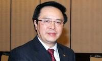 越南共产党代表团访问巴西