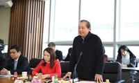 越南学习韩国黄海经济自由区模式