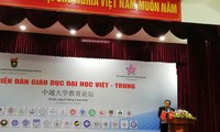 第一届越中大学教育论坛暨中国教育展在河内举行