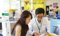 2019年越南消费金融市场规模有望达1000万亿越盾